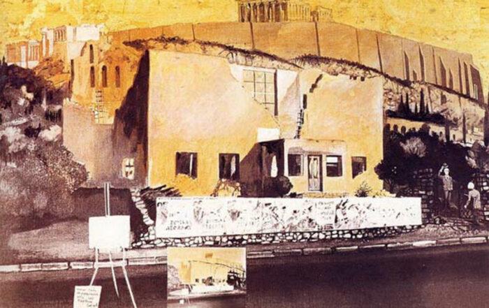 Parhtenis house, painting by Spyros Vassiliou, his neighbor