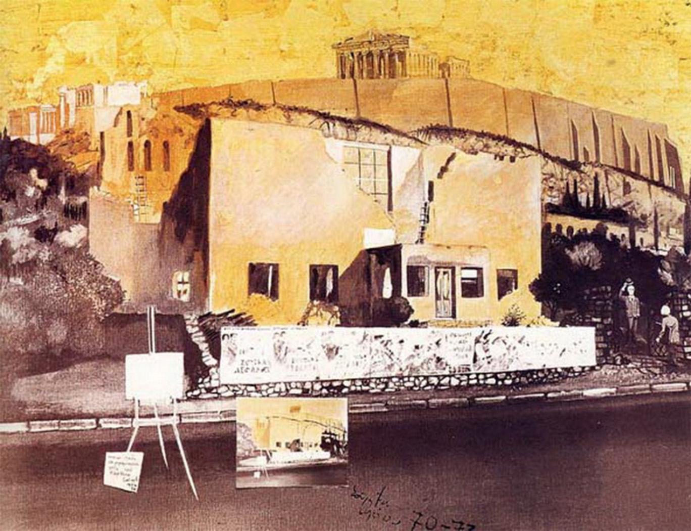 Parthenis house, painting by Spyros Vassiliou, his neighbor