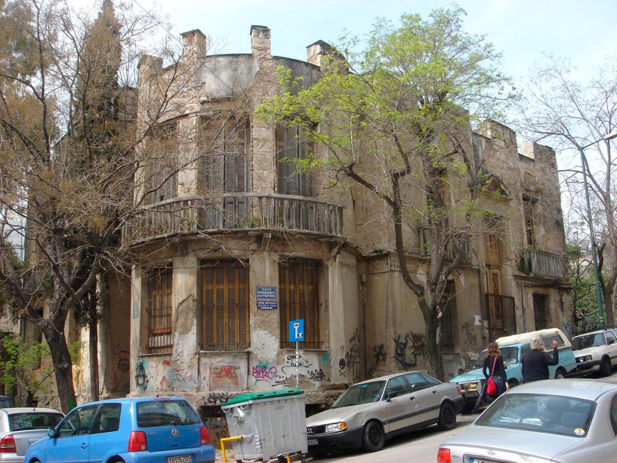 Photo of Kallisperi's residence today